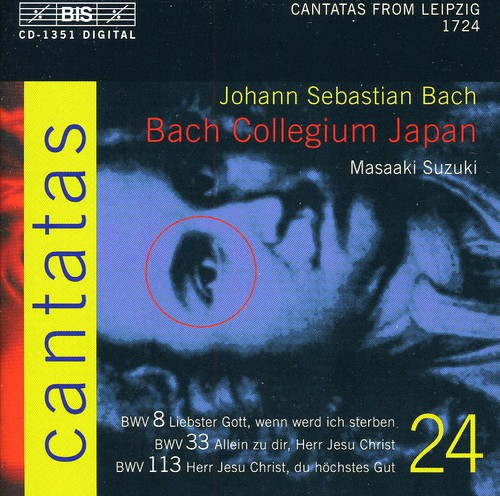 Complete Cantatas 24