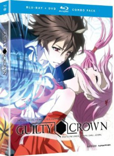 Guilty Crown: Complete Series Part One