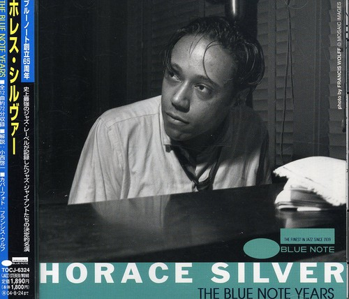 Blue Note Years, Vol. 4 [Import]