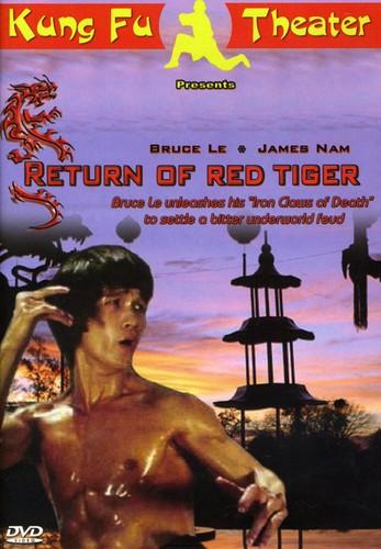 Return of Red Tiger