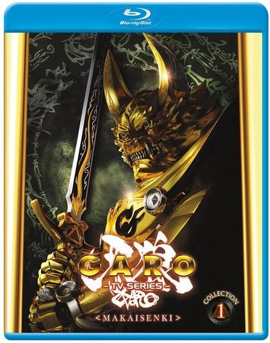 Garo: Season 2 Collection 1