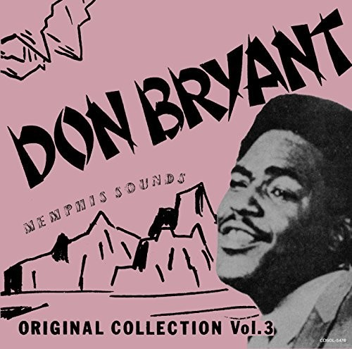 Memphis Sounds Original Collection Vol 3 [Import]