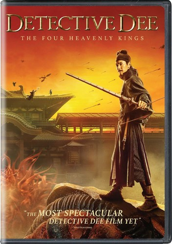 - Detective Dee: The Four Heavenly Kings