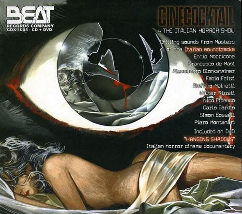 Cinecocktail 4 (Original Soundtrack) [Import]