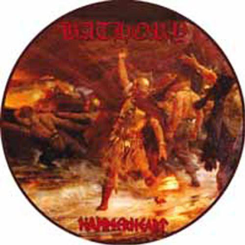 Hammerheart [Import]