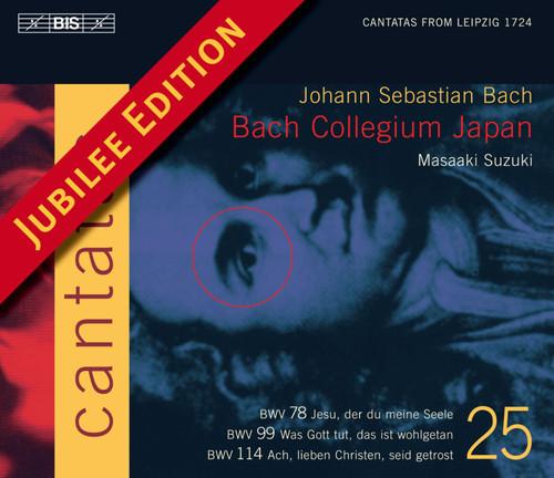 Complete Cantatas 25