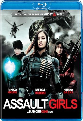 - Assault Girls