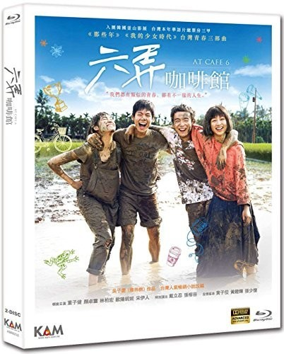 At Cafe 6 (2016) [Import]
