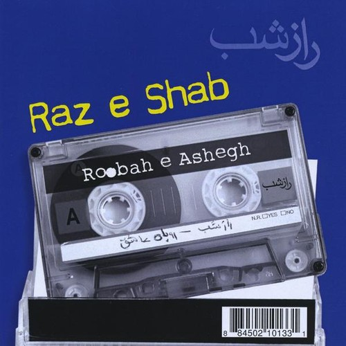 Roobah E Ashegh
