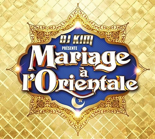 Oriental Marriage /  Various [Import]