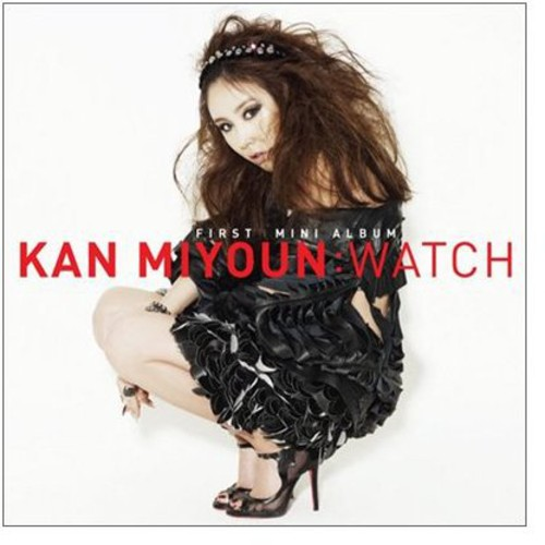 Watch [Import]