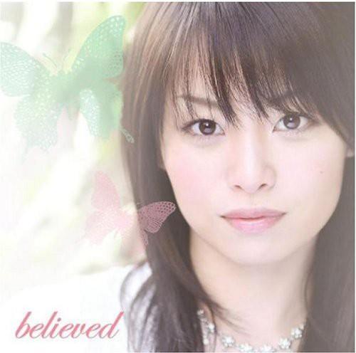 Believed [Import]