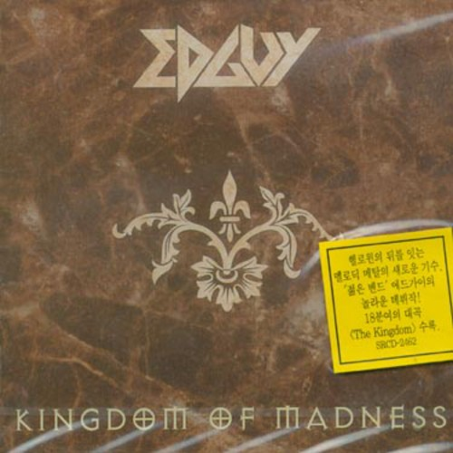 Kingdom of Madness [Import]