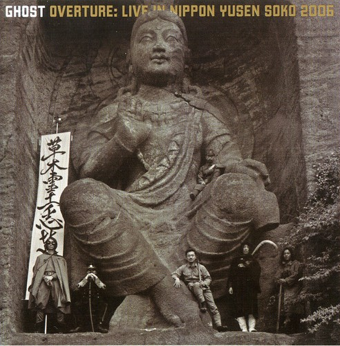 Ghost - Overture (W/Dvd)