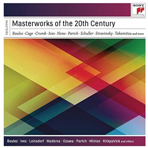 Masterworks Of The 20th Century / Various - Masterworks of the 20th Century