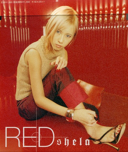 Red [Import]