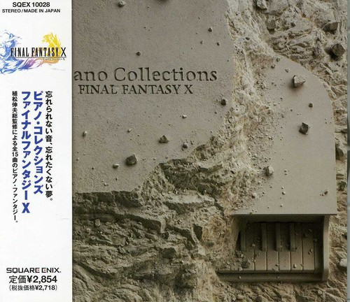 Final Fantasy X: Piano Collections (Original Soundtrack) [Import]