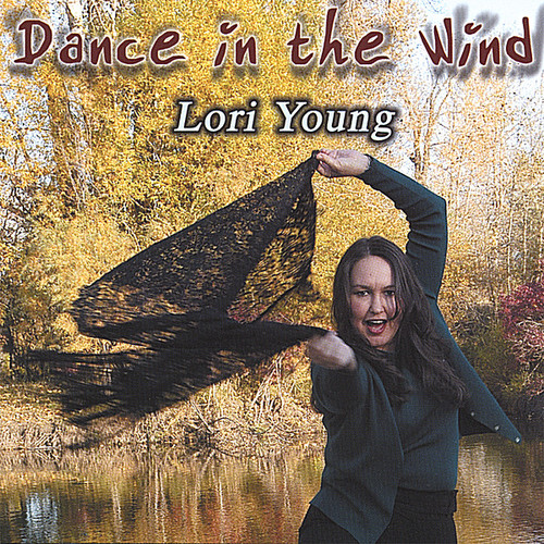 Dance in the Wind!