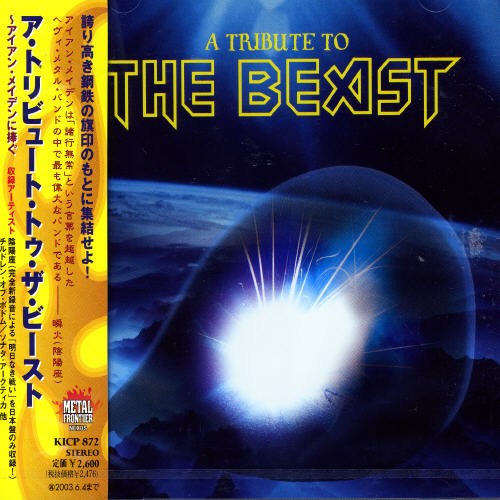 Tribute to the Beast /  Various [Import]