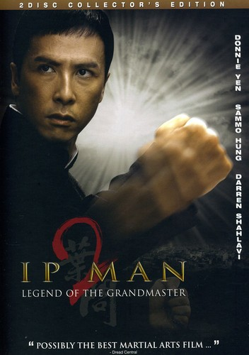 Yen/Hung - Ip Man 2: Collector's Edition