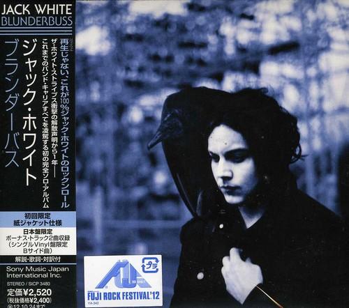 Jack White - Blunderbuss [Import]