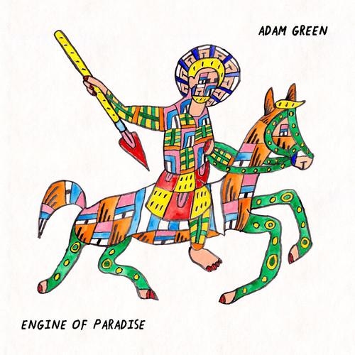 Adam Green - Engine Of Paradise [LP]