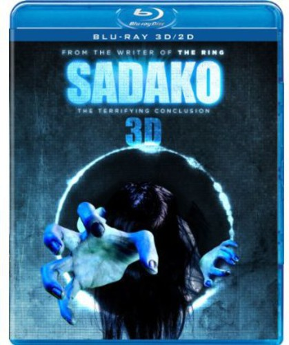 Sadako: Ring 3
