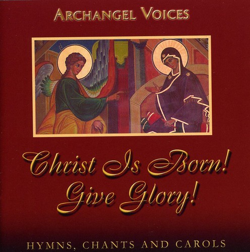 Christ Is Born! Give Glory!