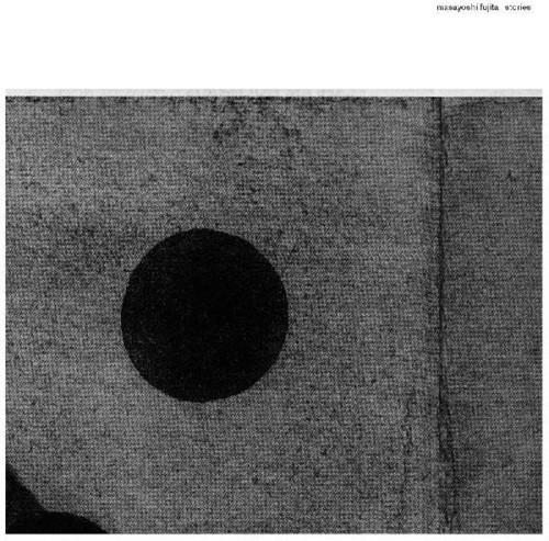 Masayoshi Fujita - Stories