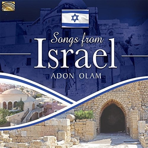 Music from Israel