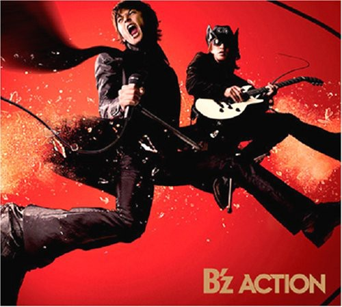 Action [Import]