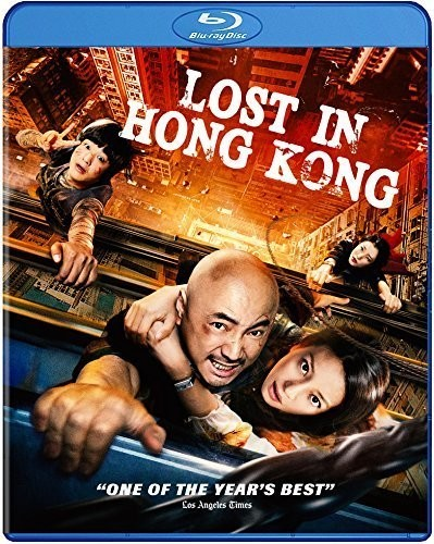 - Lost in Hong Kong