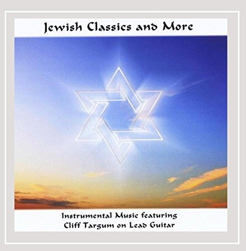Jewish Classics and More