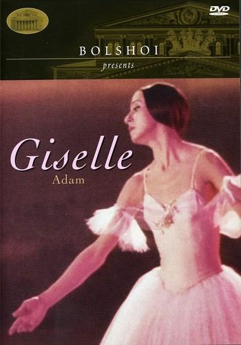 Giselle /  N. Bessmertnova, M. Lavro [Import]