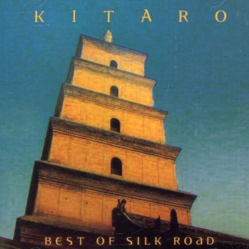 Best of Silk Road [Import]