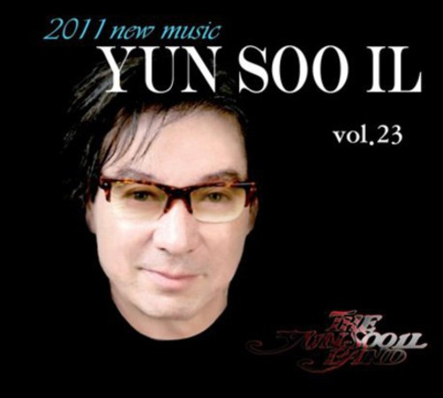 Yun, Soo Il [Import]