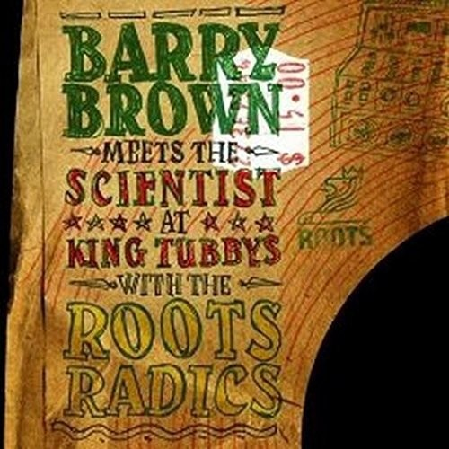 At King Tubby's With The Roots Radics [Import]