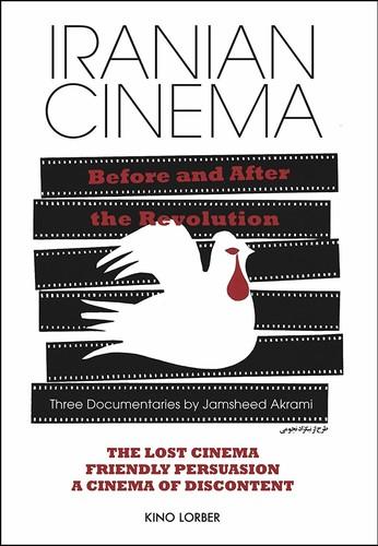 - Iranian Cinema Before & After Revolution (2019)