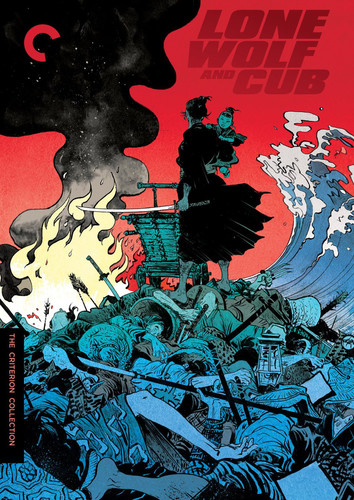 Lone Wolf and Cub (Criterion Collection)