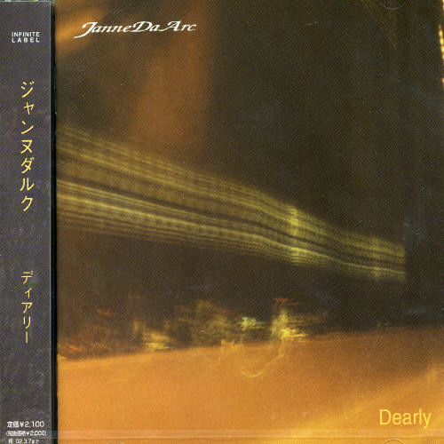 Dearly [Import]