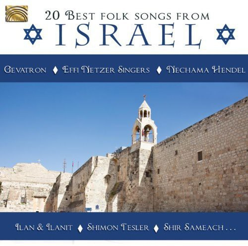 20 Best Folk Songs from Israel