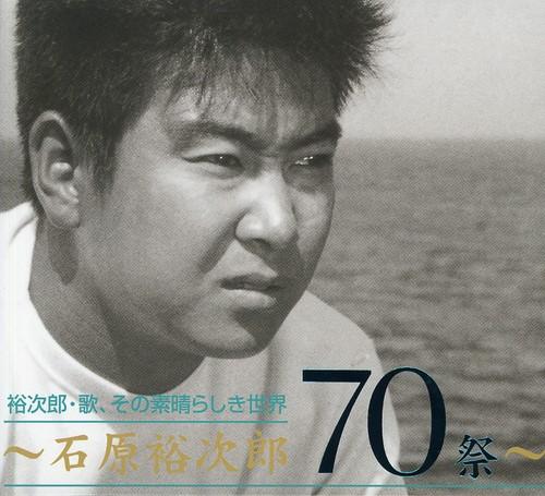 Uta Sono Subarashiki Sekai [Import]