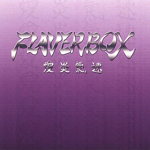 Flaverbox