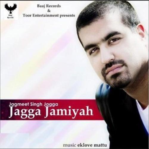 Jagga Jamiyah
