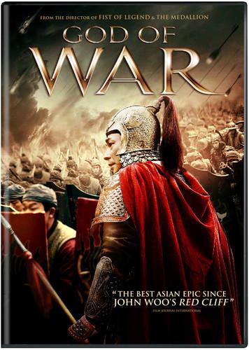 - God of War