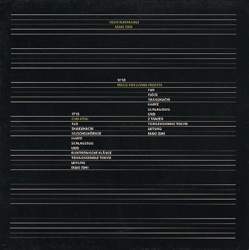 Music for Living Process /  Cho-Etsu