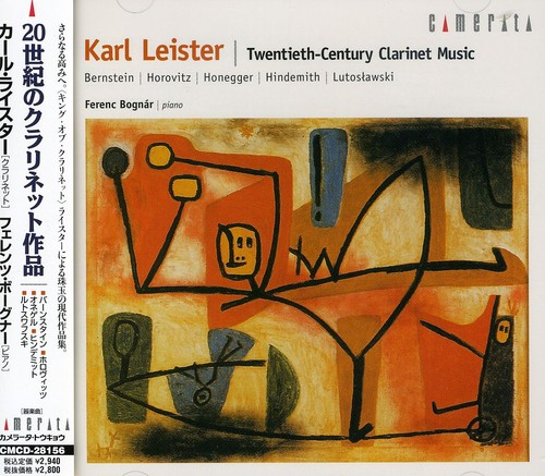 Karl Leister: 20th Century Clarinet Music