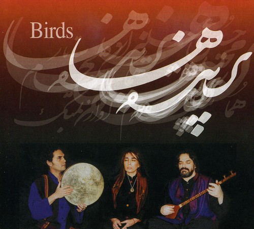 Birds (Parandehaa)