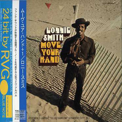 Move Your Hand [Import]
