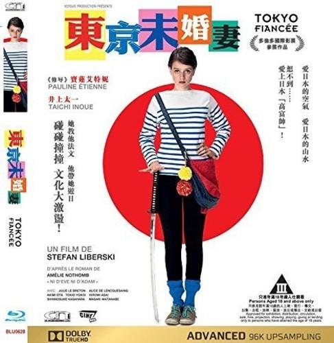 Tokyo Fiancee (2014) [Import]